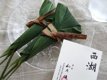 和久傳のれんこん菓子 西湖_e0359436_14495457.jpg
