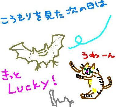 カナシイカナシイ_e0359436_14500032.jpg