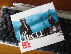 B\'z 「The Circle」 これはほんとに聴く_e0359436_15113496.jpg