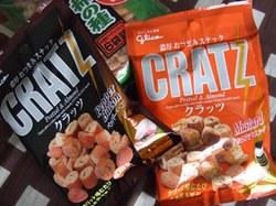 クラッツ・スナック・柿の種_e0359436_15223943.jpg