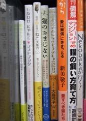あべの本屋行脚~猫ブログコレクション~を探して_e0359436_15280553.jpg