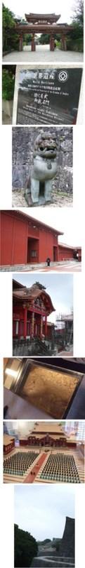首里城観光_e0359436_22475762.jpg
