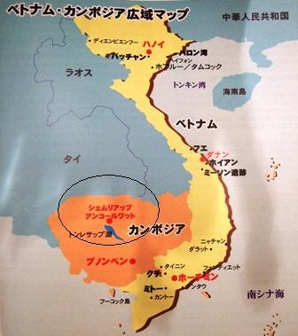 アンコールワット*7 カンボジアとシェムリアップの地図_e0359436_22595354.jpg
