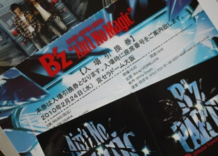 B'z LIVE−GYM 2010 Ain't No Magic  まじっく!_e0359436_23034302.jpg