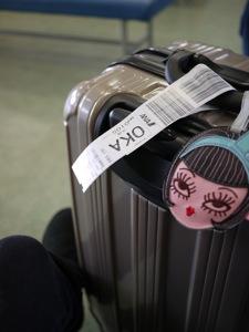 沖縄避寒旅行*1 出発はいつだってもきもきになる_e0359436_23124525.jpg
