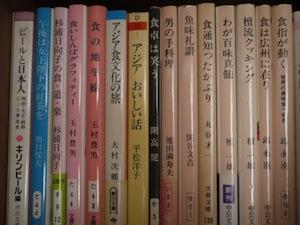 本棚を買ったんだ_e0359436_23124857.jpg