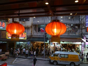 香港2*9 尖沙咀の四川料理「満江紅」へ_e0359436_23163461.jpg