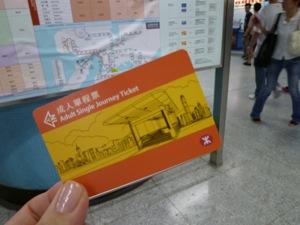 香港2*9 尖沙咀の四川料理「満江紅」へ_e0359436_23163488.jpg