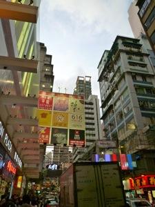 香港2*9 尖沙咀の四川料理「満江紅」へ_e0359436_23163490.jpg