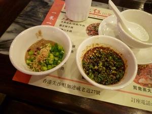 香港2*9 尖沙咀の四川料理「満江紅」へ_e0359436_23163543.jpg