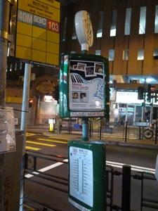 香港2*10 ミッドレベルエスカレーターで足ツボマッサージ_e0359436_23163953.jpg