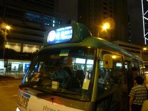 香港2*15 銅鑼湾(コーズウェイベイ)の阿里朗へ_e0359436_23170554.jpg