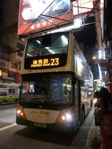 香港2*15 銅鑼湾(コーズウェイベイ)の阿里朗へ_e0359436_23170691.jpg