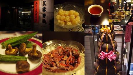 はじめての台湾*4 ツアーのお決まり、お茶セミナー_e0359436_23205556.jpg