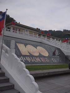 はじめての台湾*10 故宮博物院_e0359436_23220273.jpg