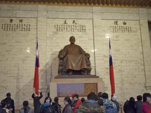 はじめての台湾*13 4時のおやつと中正記念堂_e0359436_23222738.jpg