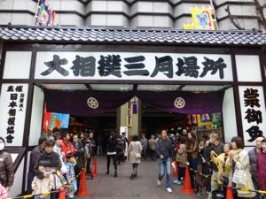 はじめての大相撲 春場所14日目_e0359436_23362750.jpg