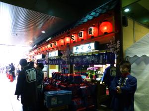はじめての大相撲 春場所14日目_e0359436_23362799.jpg