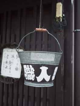 下呂温泉バスツアー*1 郡上八幡散歩_e0359436_23430898.jpg