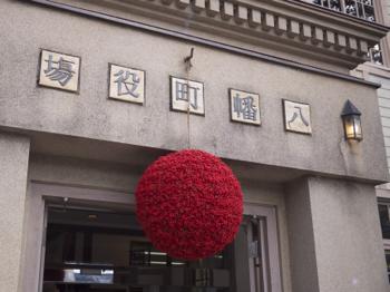 下呂温泉バスツアー*1 郡上八幡散歩_e0359436_23431282.jpg