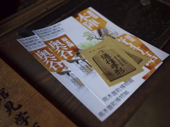 下呂温泉バスツアー*5 妻籠脇本陣奥谷 ひかりの梯子_e0359436_23435392.jpg