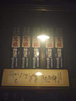 下呂温泉バスツアー*5 妻籠脇本陣奥谷 ひかりの梯子_e0359436_23435450.jpg