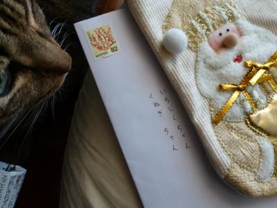 クリスマスイブに_e0359436_23491444.jpg