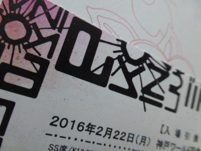 SS席の稲葉さんのソロライブ_e0359436_23551022.jpg