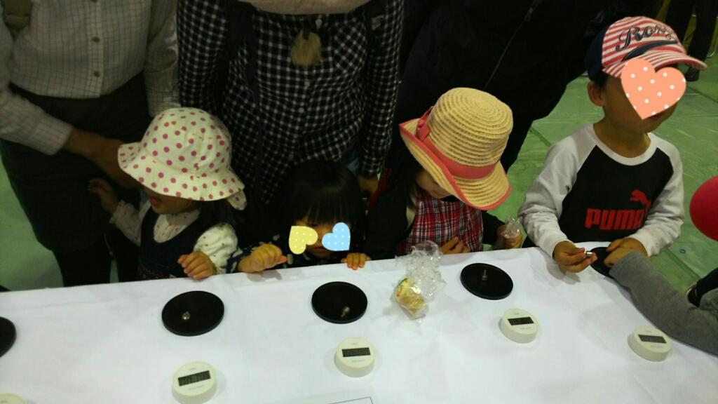 美濃市産業祭2日目_a0272042_22174305.jpg