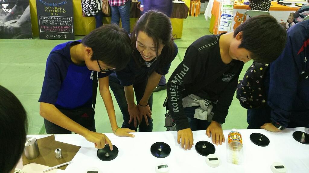 美濃市産業祭2日目_a0272042_22180360.jpg