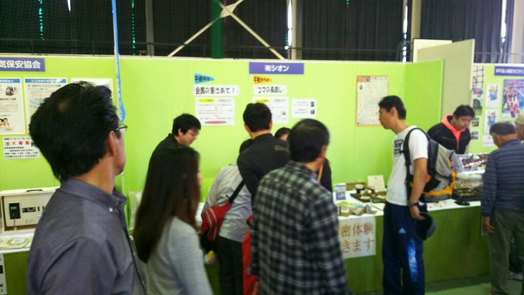 美濃市産業祭2日目_a0272042_22181655.jpg