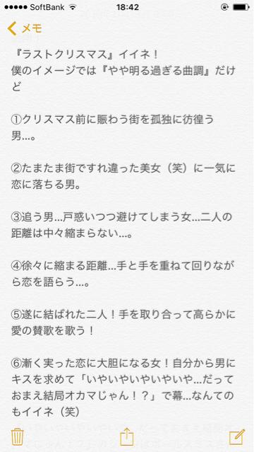 b0136045_20251246.jpg