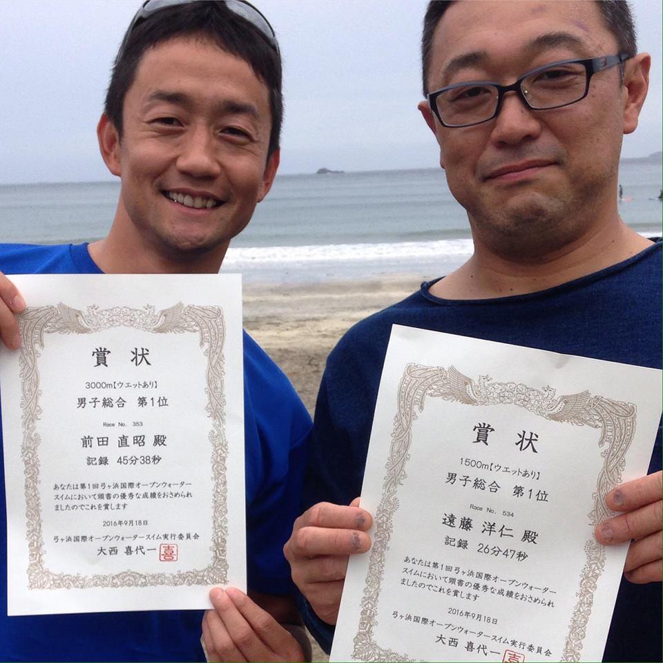弓ケ浜国際オープンウォータースイミング_c0067646_17545061.jpg