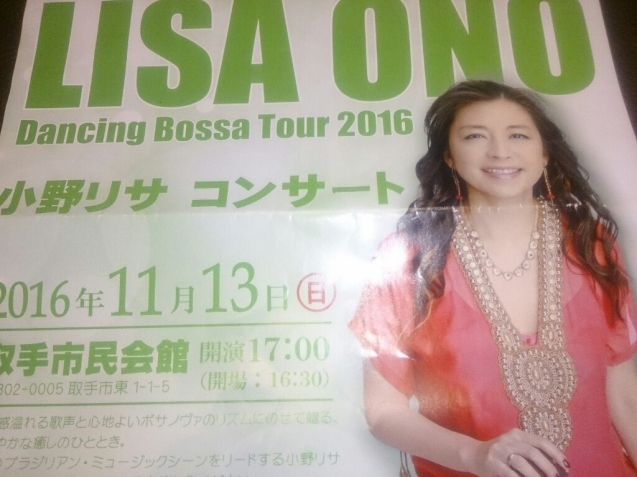 小野リサコンサートへ_f0323446_23523398.jpg