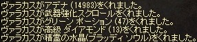 a0201367_223345.jpg