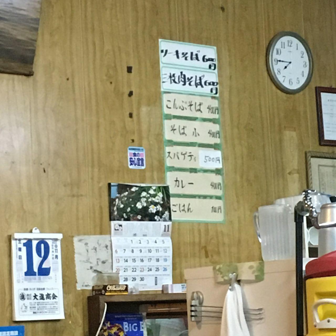 2016.11.12「ツールド沖縄前日」_c0197974_12095536.jpg