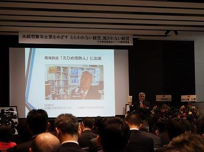 神戸と東京にて二宮社長が講演しました_e0190287_13083868.jpg
