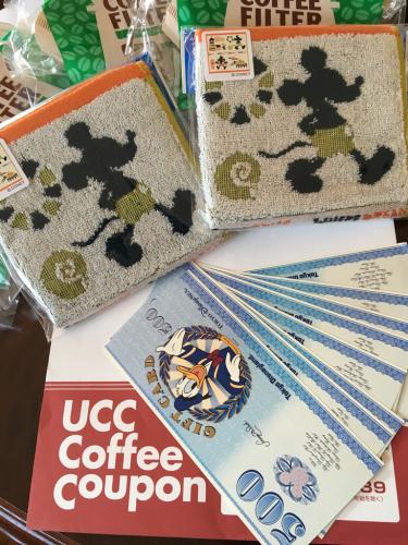Ucc コーヒー クーポン