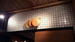 水樹奈々 LIVE ZIPANGU 2017 チケット当落_f0370494_06292935.jpg
