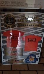 水樹奈々 LIVE ZIPANGU 2017 チケット当落_f0370494_07011804.jpg