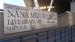 水樹奈々 LIVE ZIPANGU 2017 チケット当落_f0370494_07142612.jpg