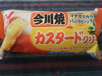 ニチレイ 今川焼カスタードクリーム¥268_b0042308_11440142.jpg