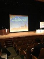 日本糖尿病学会中国四国地方会第54回総会_e0317808_1453657.jpg