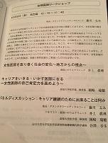 日本糖尿病学会中国四国地方会第54回総会_e0317808_1485557.jpg