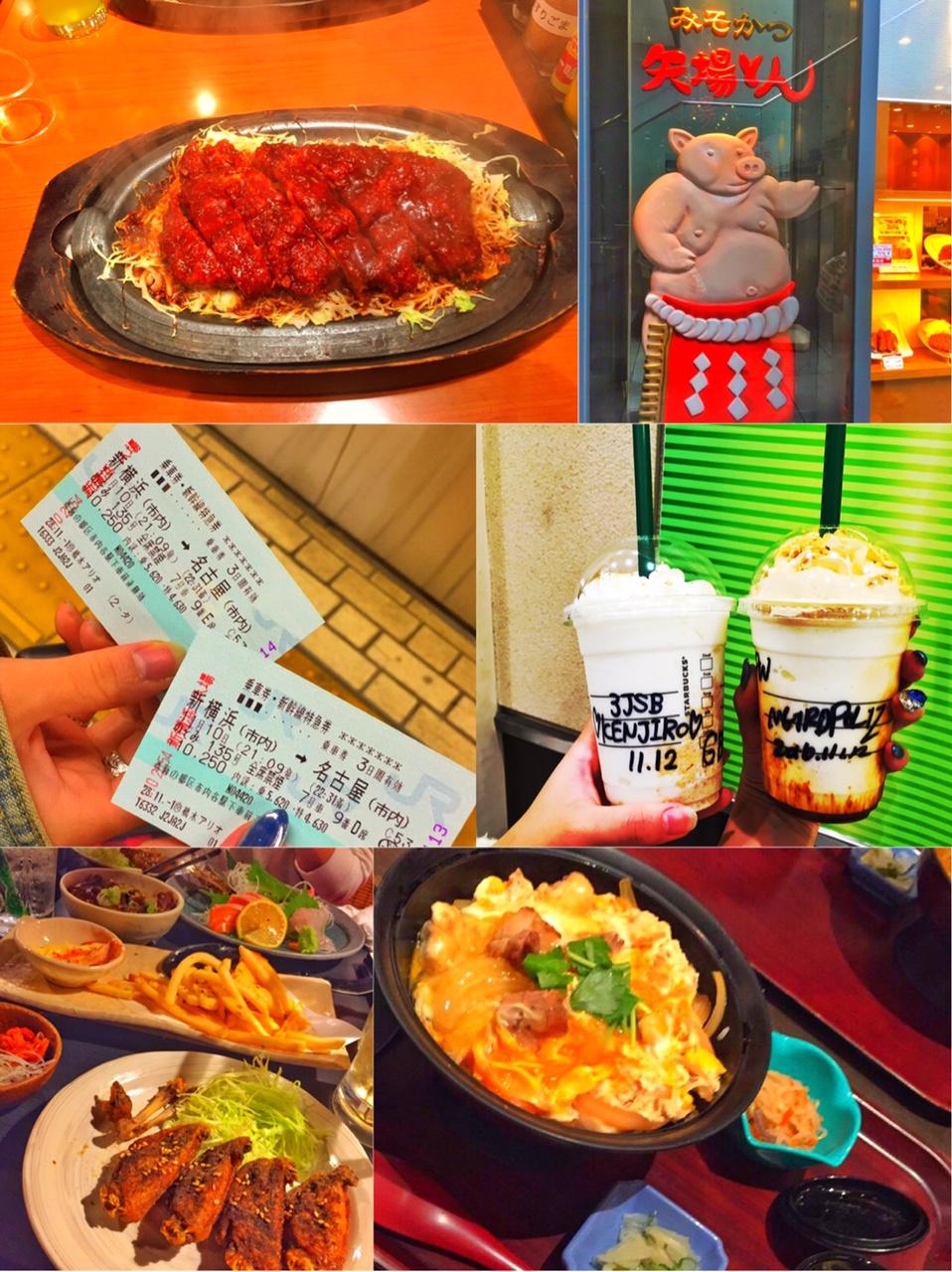 名古屋に行って来ました(^^)/_c0294909_14255876.jpg