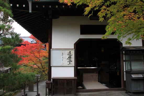 紅葉探訪6 南禅寺周遊_e0048413_1955389.jpg