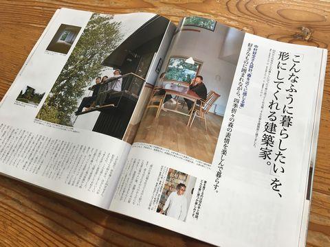 雑誌「クロワッサン」に掲載されました!_a0059217_20243172.jpg