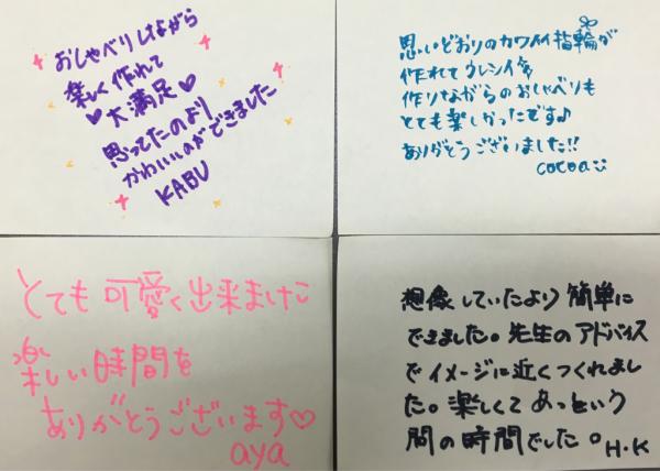 アートクレイシルバー体験作品〜Studio NAO2〜_e0095418_21094910.jpg