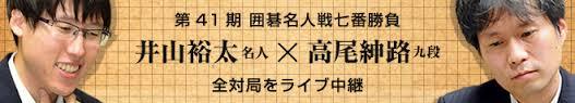 b0055921_2047219.jpg