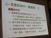市政報告㏌呉服_c0133422_0593327.jpg